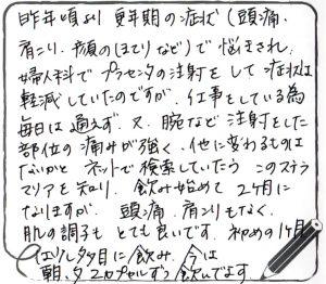 20161128_ゆき