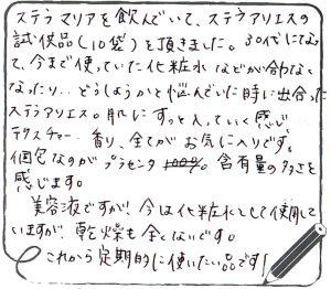 20161128_さくら