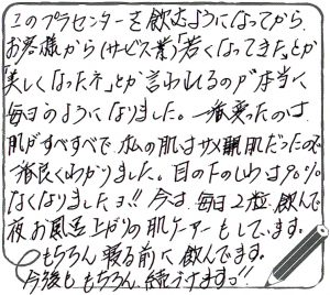 20161128_しまりすちゃん