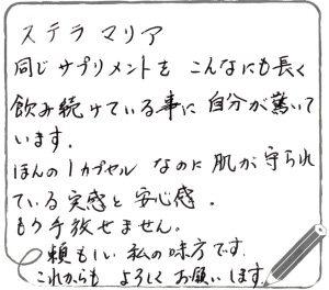 20170126_いちご