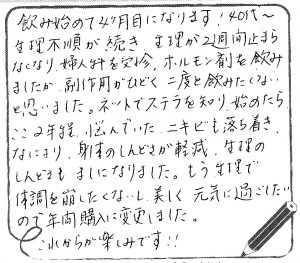 20170112_みけ