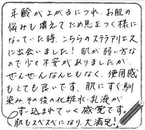 20170123_かばよ