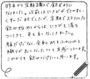 20170116_あきな