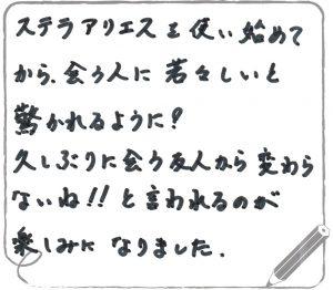 20170209_ももちゃん