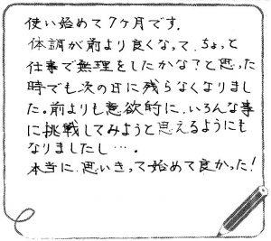 20170313_ぞう
