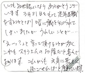 20170303_ジュエル